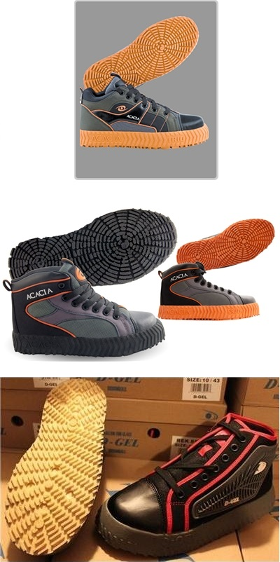 CLOSEOUT <BR> Broomball Shoes