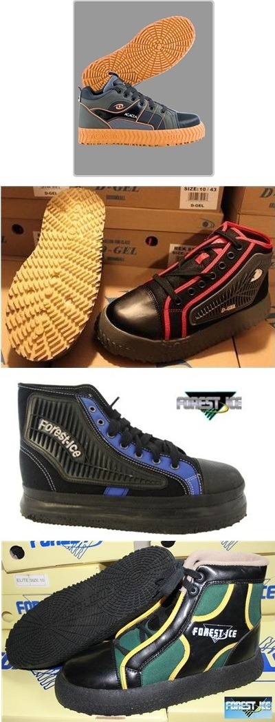 SIZES 2, 4, 12 & 13 <BR> Broomball Shoes